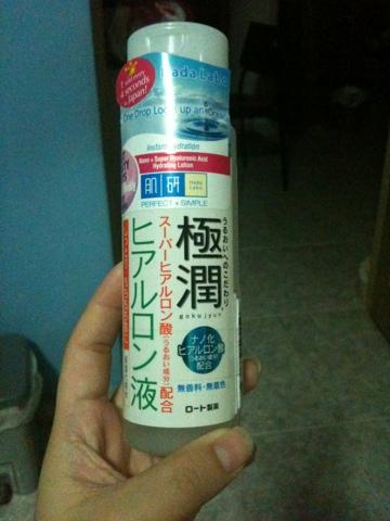 20110708-125010.jpg